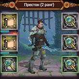 Скриншот игры  Far Orion: новые миры