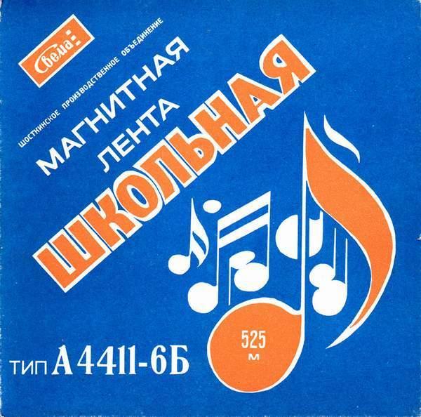 А.Северный 1978.Ленинград